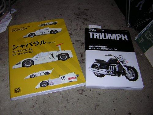 2冊の書籍