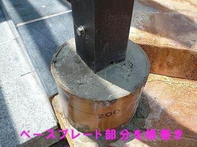 10karou2.jpg