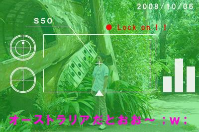 s50ロックオン