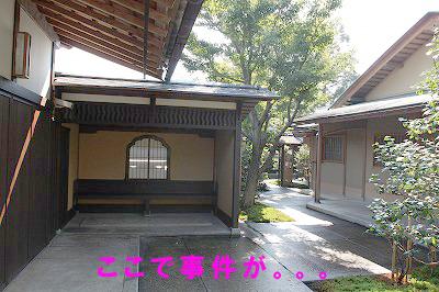 大徳寺黄梅院2