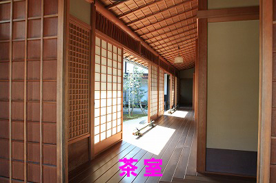 大徳寺総見院1