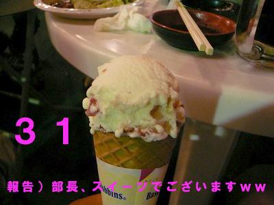 aisukita-.jpg