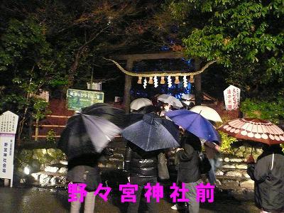 arasiyama14.jpg
