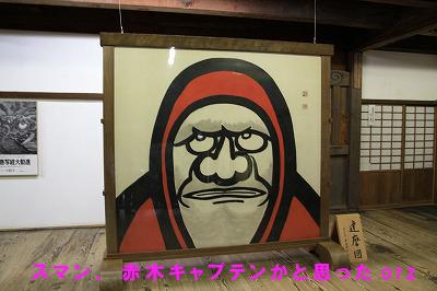arasiyama3.jpg