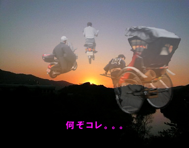 arasiyama6.jpg