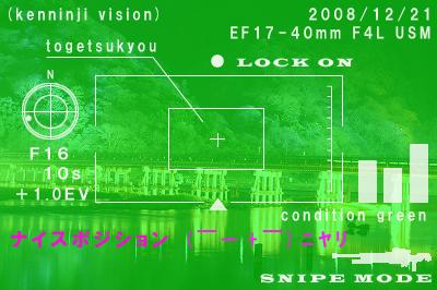 arasiyama9.jpg