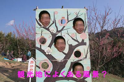 minabe66.jpg