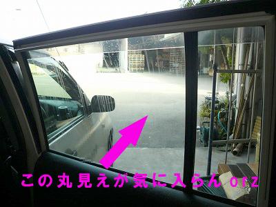 sumo-ku1.jpg