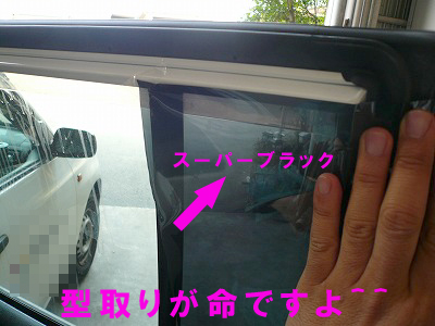 sumo-ku2.jpg