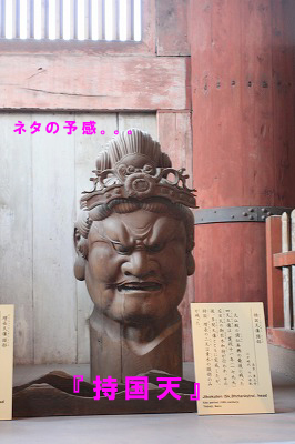 toudaiji4.jpg
