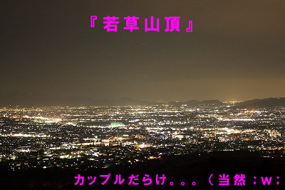 toudaiji7.jpg