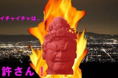 toudaiji8.jpg