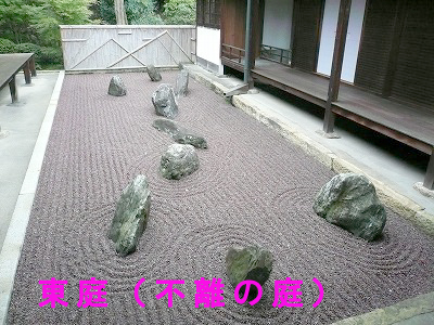 toufukuji3.jpg
