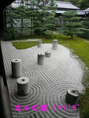 toufukuji4.jpg