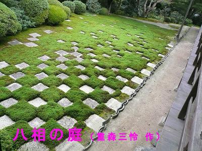 toufukuji6.jpg