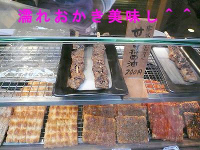 toufukuji8.jpg