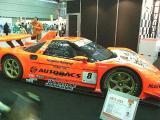 オレンジ色の車