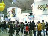 Wii体験コーナー