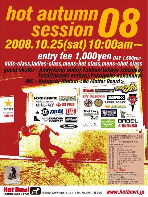 poster_convert_20081016170502_convert_20081016170710.jpg