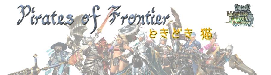 PiratesOfFrontier