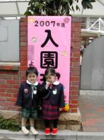 20070411-1.jpg