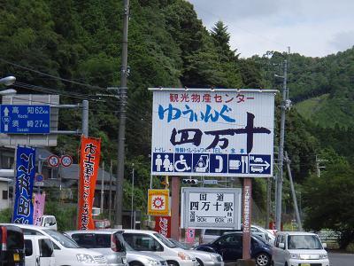 P8085727-2.jpg