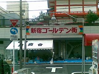 20090524(008).jpg