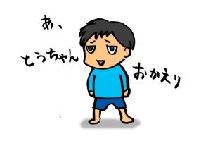 20090622-1.jpg