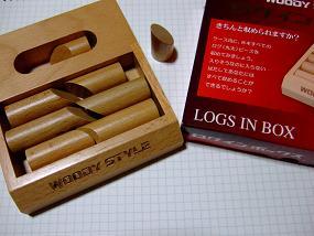 LOGSinBOX_001