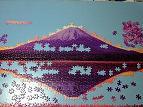 jigsaw_MtFuji_sakasa_1500_00D