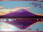 jigsaw_MtFuji_sakasa_1500_00F