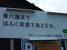 kanban20090830_001