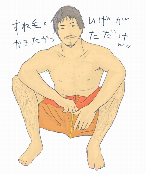 hige_s.png