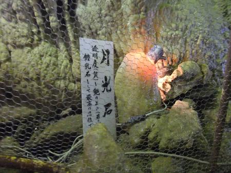 大滝鍾乳洞4