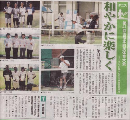 テニス大会20070916