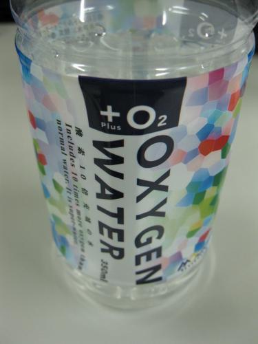 OXIGEN WATER