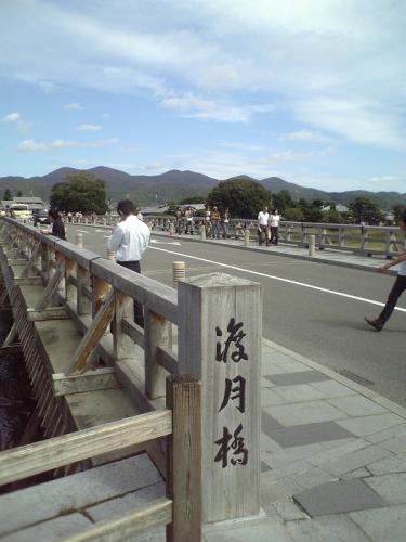 9/27嵐山②