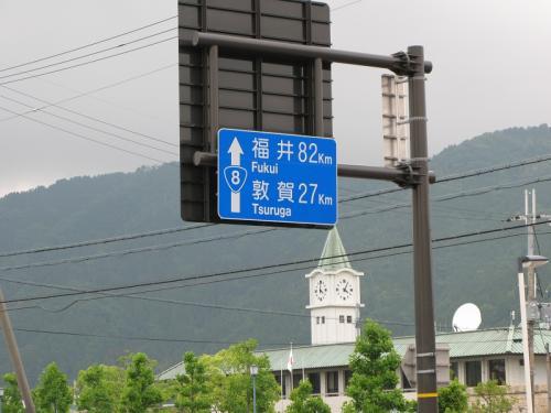 木ノ本付近