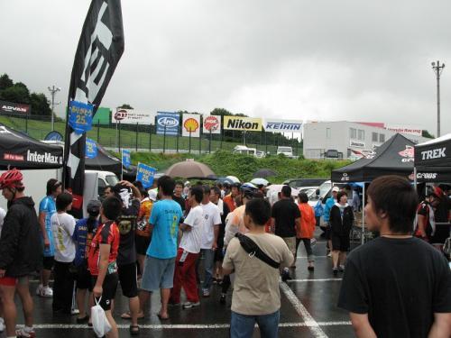 シマノ鈴鹿ロード1