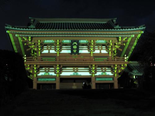 東京観光2009⑬