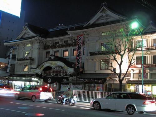 東京観光2009⑮