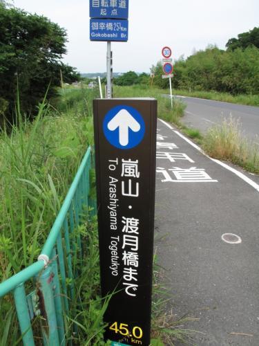 09_06_06嵐山行②