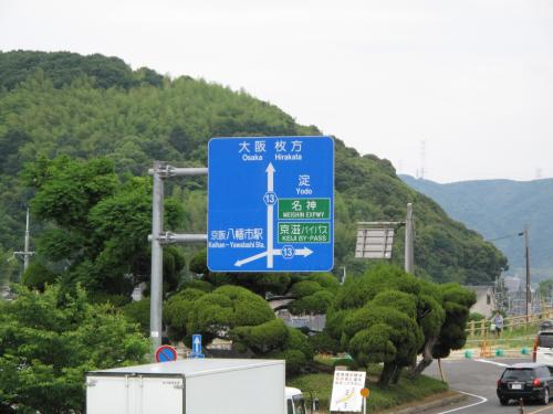 09_06_06嵐山行③