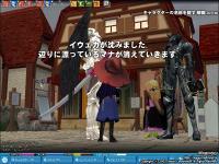 mabinogi_2007_10_31_002.jpg