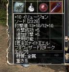 10sword