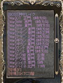 warbookmark