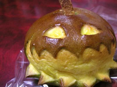 RENCONTRE(ランコントル)のかぼちゃのおばけパン