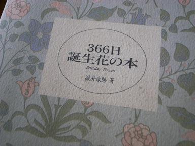 R0015668.jpg