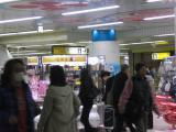 東京駅谷中堂、猫魚姫譜面 016