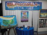 清澄2009春 070